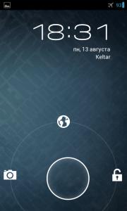 In use Samsung i9100 Galaxy S II