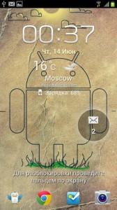 Азбука Android #1 - Разница между оболочкой и рабочим столом