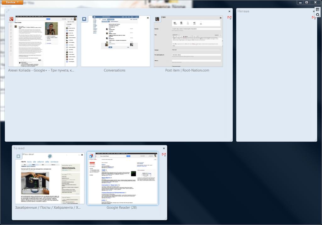 [Песочница] Три пункта, которые не дают мне полностью перейти с Firefox на Chrome