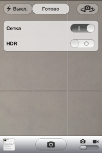 [Песочница] In Use iPhone 4S - брать или не брать?