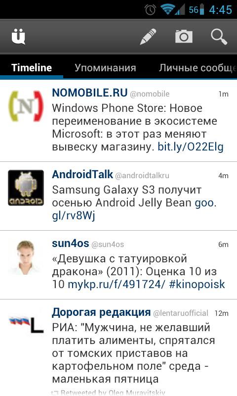 [Android] Обзор твиттер-клиентов нового поколения