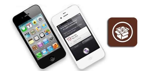 iPhone – полезные джейлбрейк-твики #1
