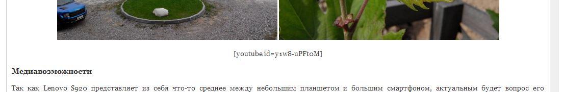 trebovaniya-k-publikacii-v-pesochnice_23