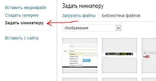 trebovaniya-k-publikacii-v-pesochnice_25