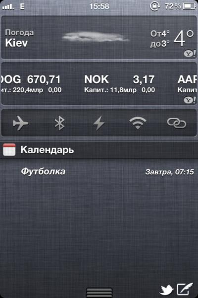 iPhone — полезные джейлбрейк-твики #8