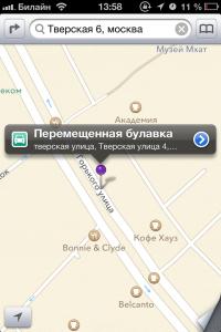 [Песочница] О картах в iOS 6