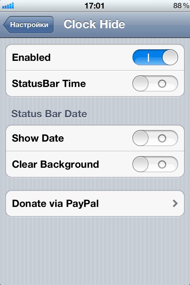Полезные джейлбрейк-твики #5 - очень необычный локскрин для iPhone!