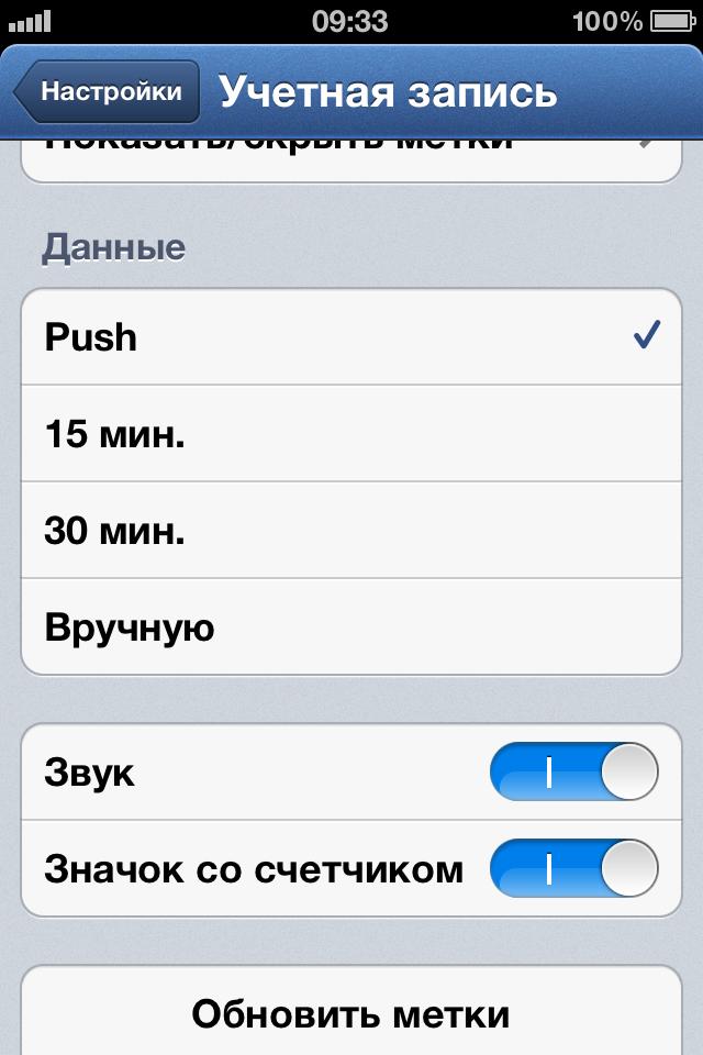 iPhone — полезные джейлбрейк-твики #7