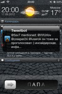 Tweetbot – лучший среди равных