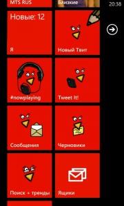 """Сравнение Twitter-клиентов """"Tweet It!"""" на WP и """"Tweetbot"""" на iOS через призму преимуществ операционных систем"""