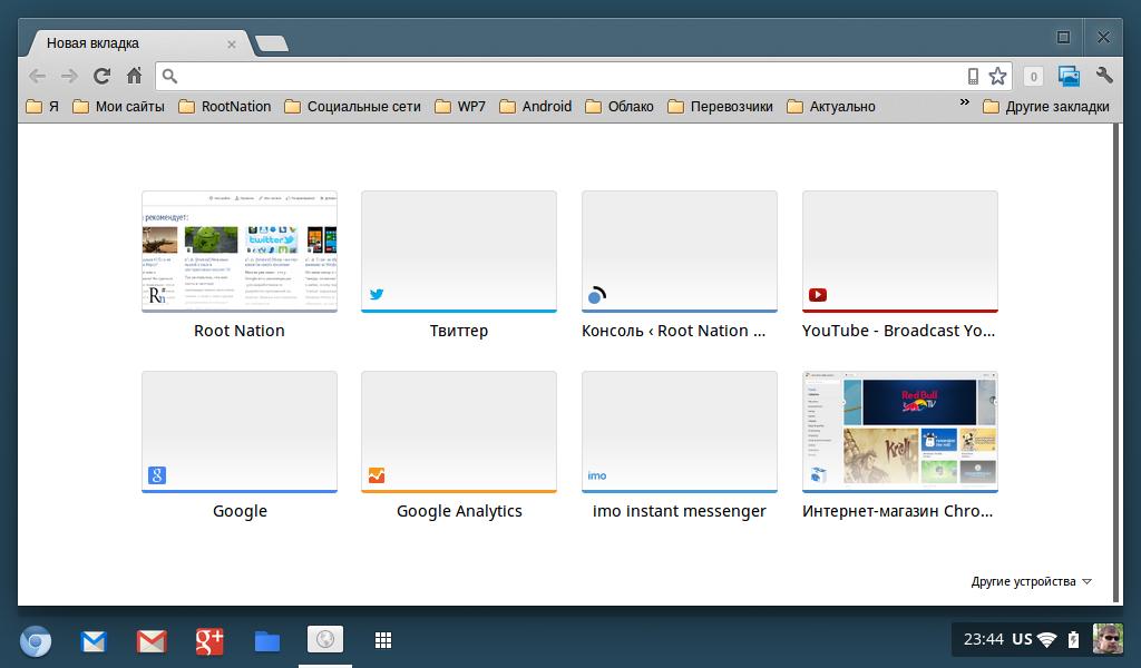 Знакомство с Chrome OS