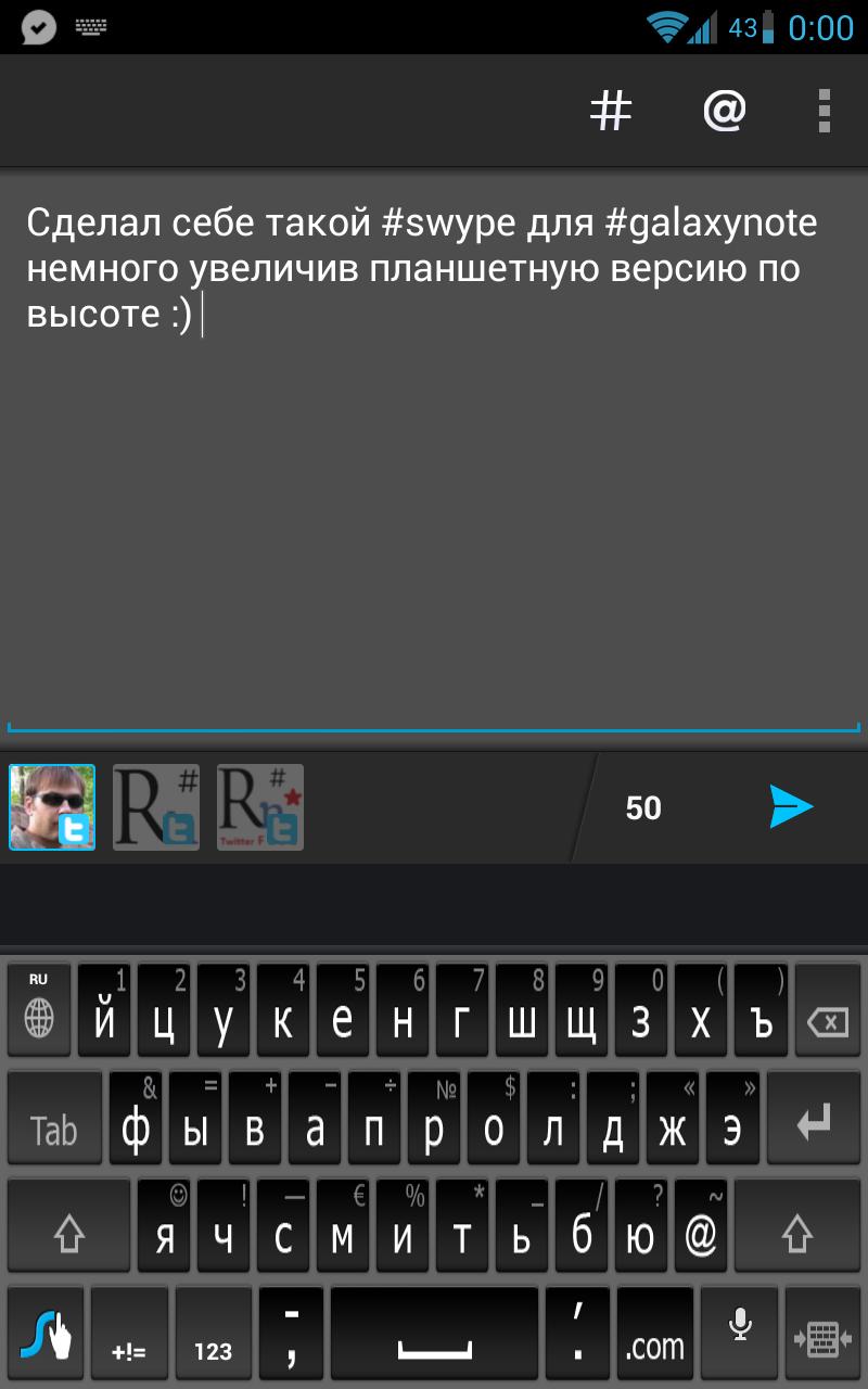 [Android] Swype: сделай сам - небольшой взгляд изнутри