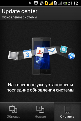 In use Sony Xperia ST2i2 Tipo Dual - сидя на двух стульях