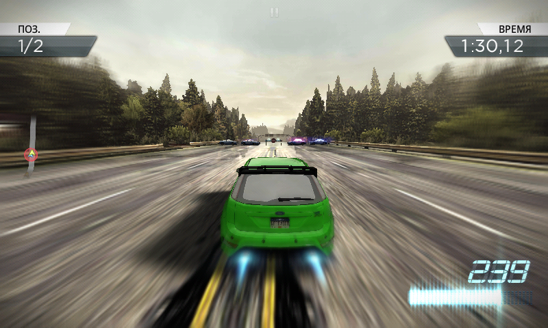 Дрифт need for speed most wanted