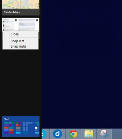 Windows 8 - жизнь в плиточку