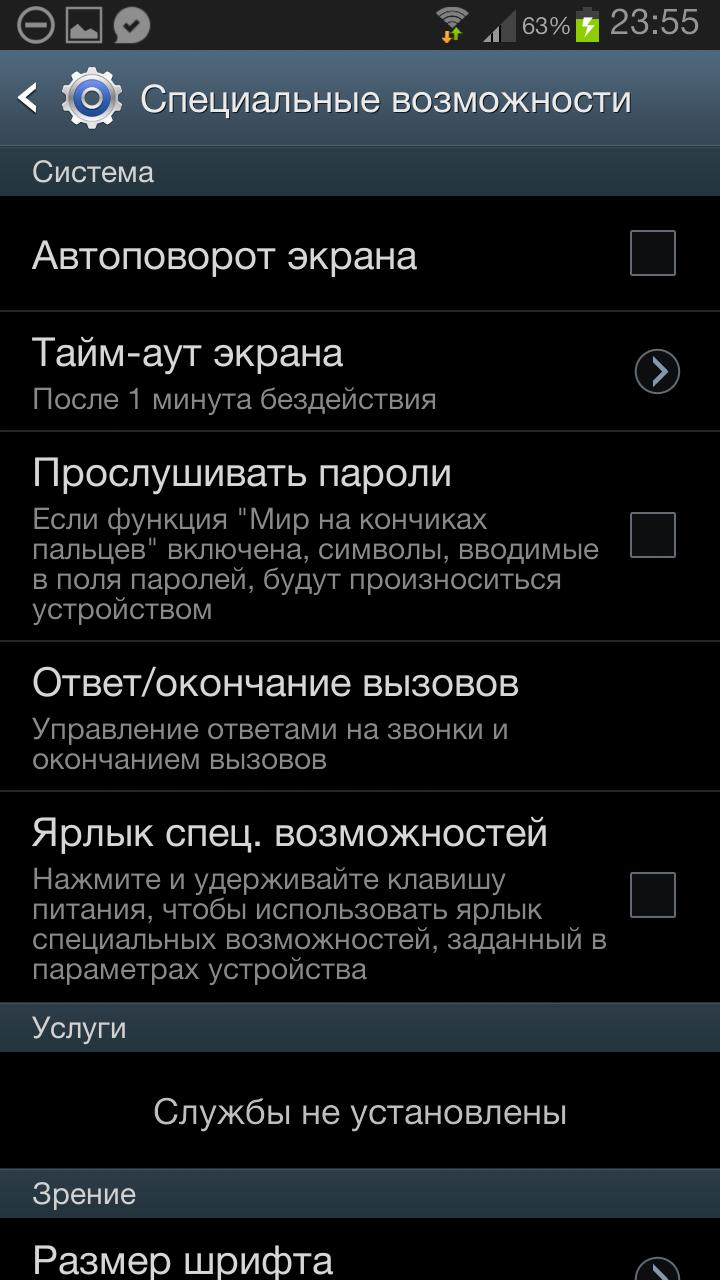 Обзор Samsung Galaxy Note II - первые впечатления и опыт использования