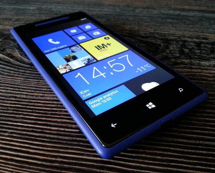 Яркая встреча - обзор HTC Windows Phone 8X