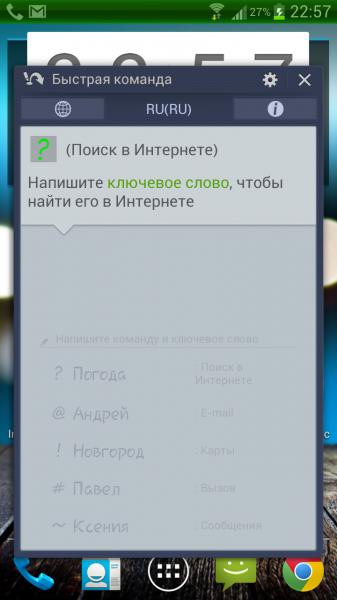 Стилус в Galaxy Note 2 и все его возможности