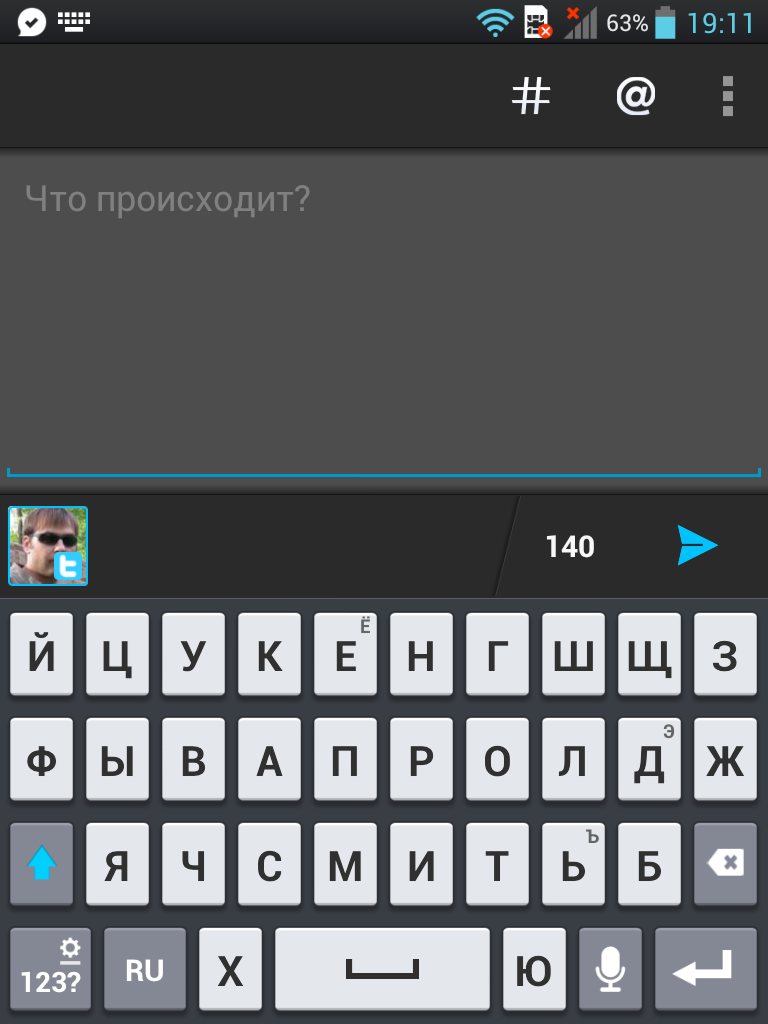 2013-01-25 19.11.56
