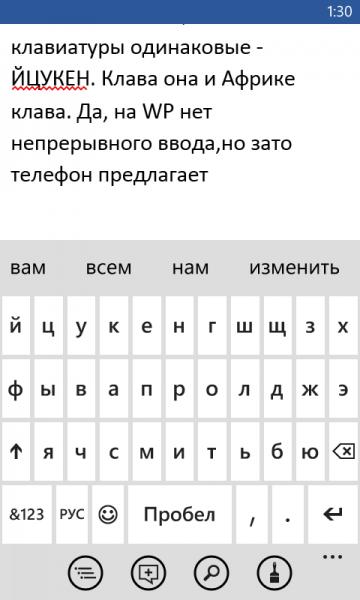 WP_20130111
