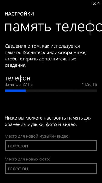 wp_ss_20121221_0040