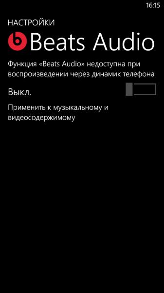 wp_ss_20121221_0041