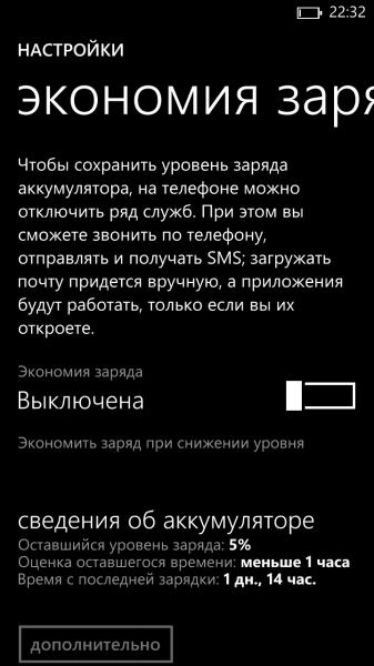 wp_ss_20121221_0046