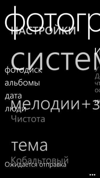 wp_ss_20121225_0001