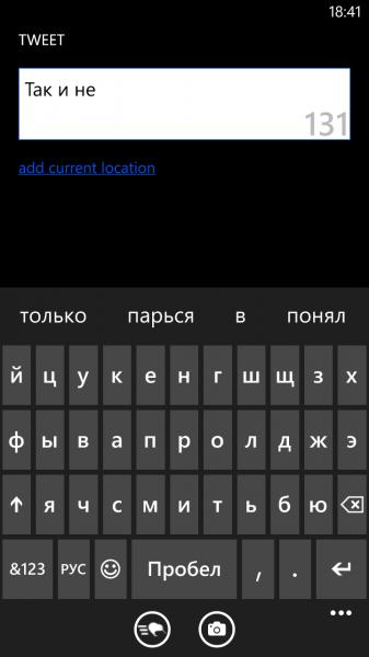 wp_ss_20121225_0043