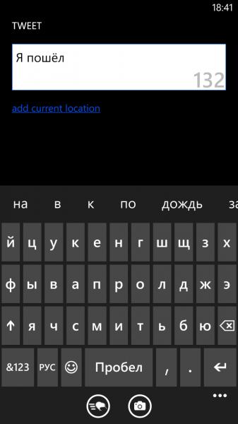 wp_ss_20121225_0045
