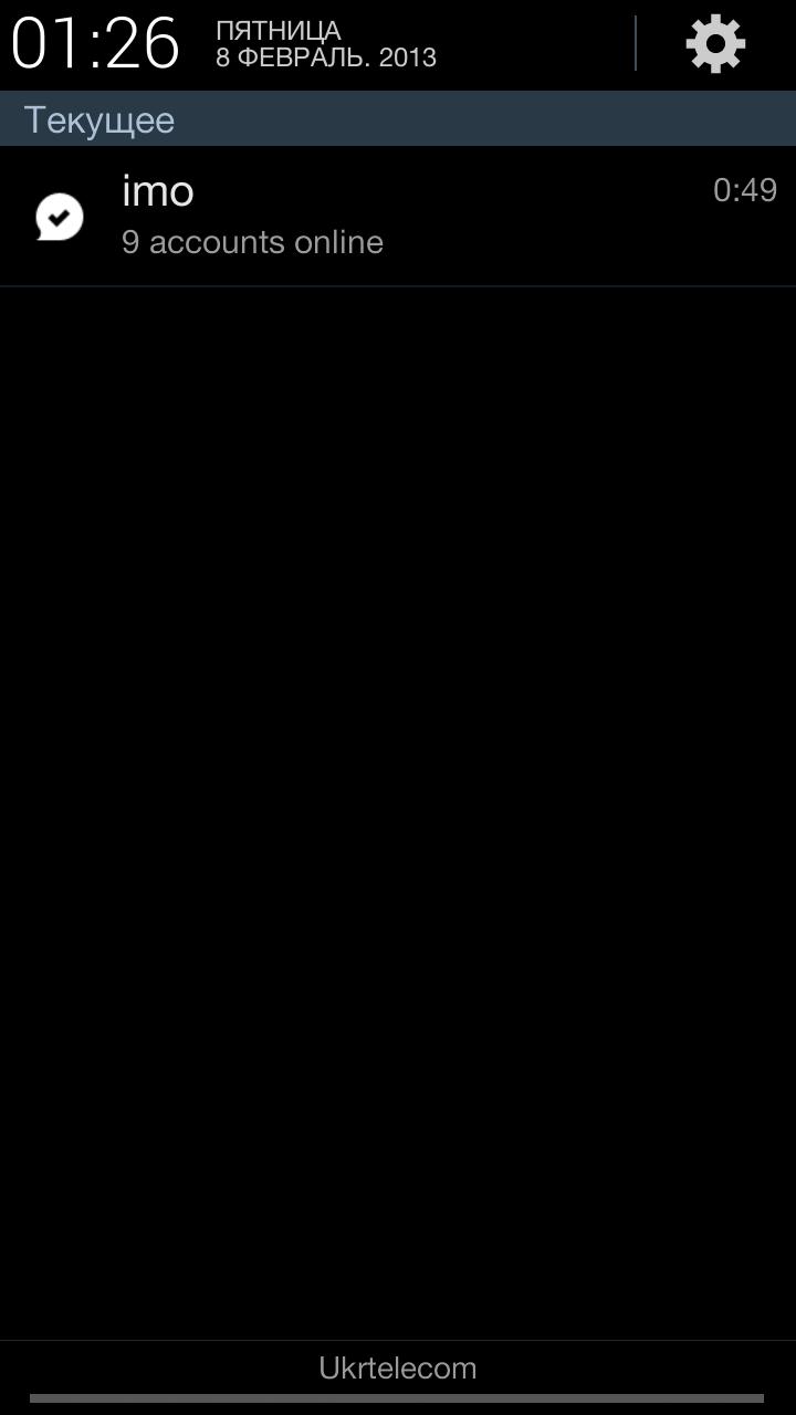 2013-02-08 01.26.59