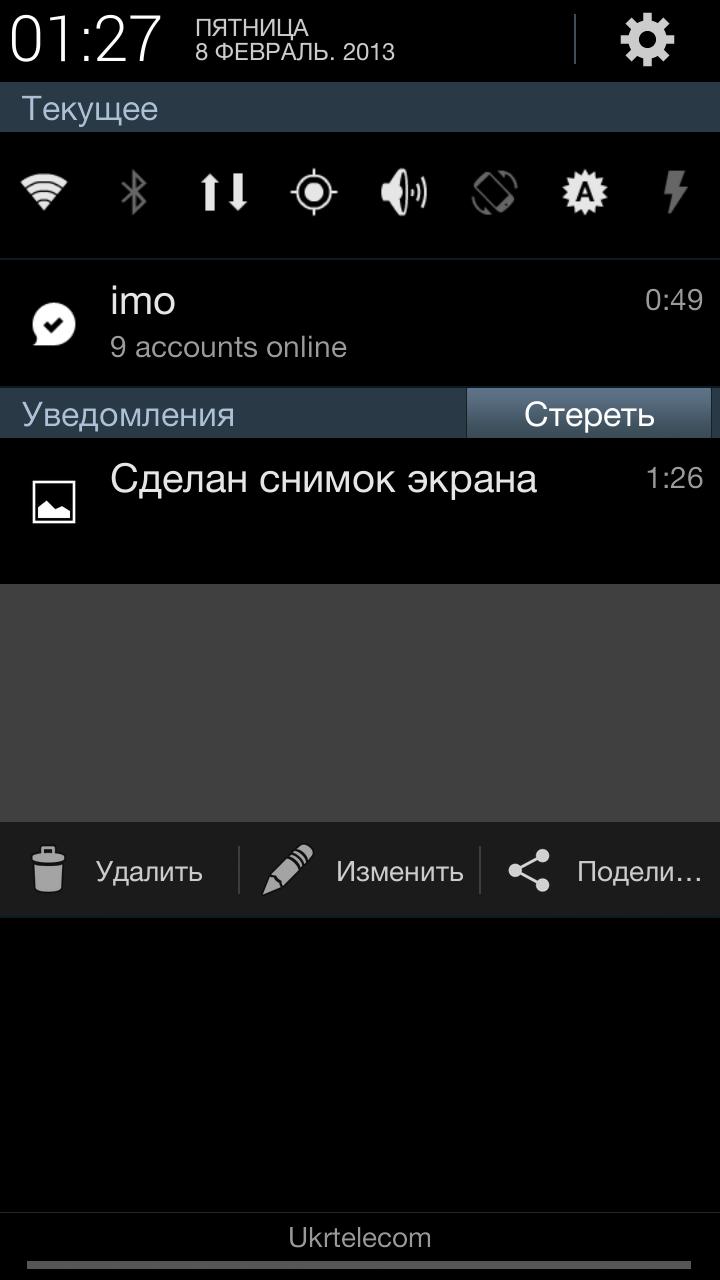 2013-02-08 01.27.22