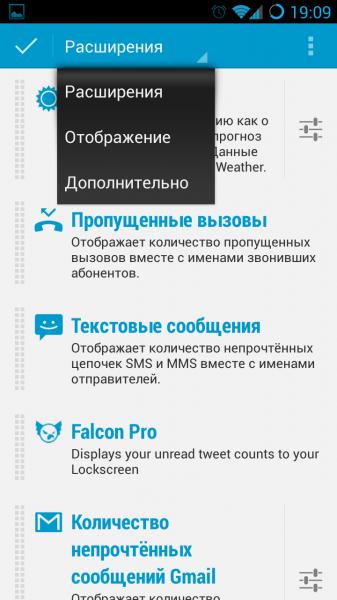 Screenshot_2013-02-17-19-09-25