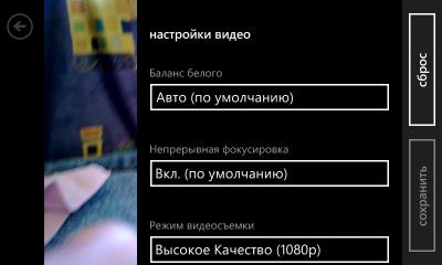 lumia820_14