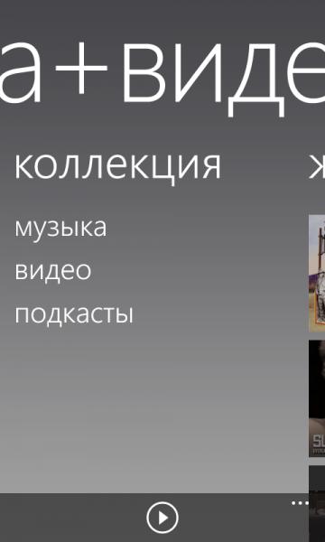 lumia820_15