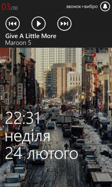 lumia820_17