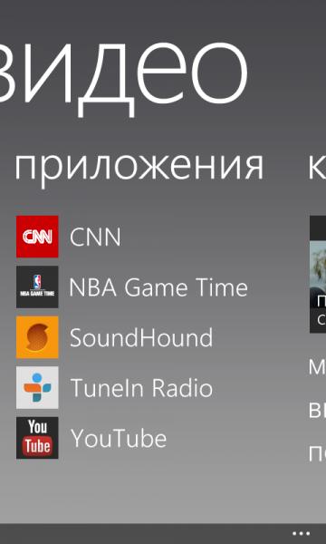 lumia820_20
