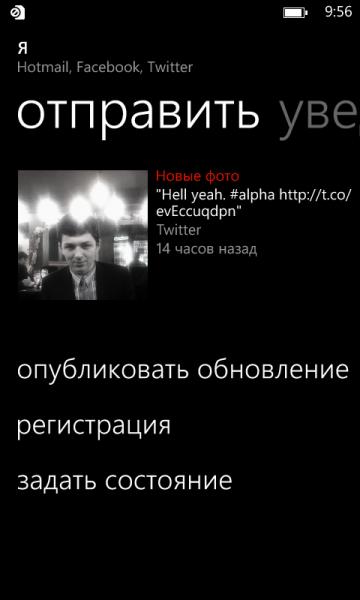 lumia820_28
