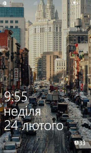 lumia820_29