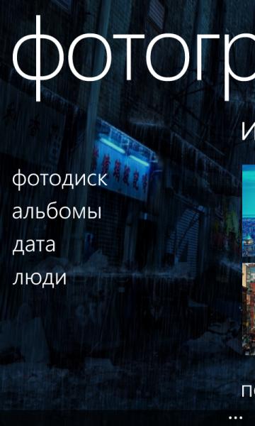 lumia820_31