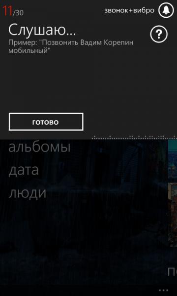 lumia820_32