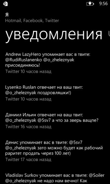 lumia820_33