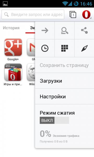 Screenshot_2013-03-05-16-46-41