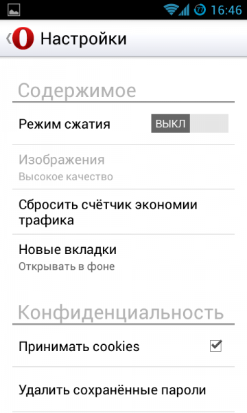 Screenshot_2013-03-05-16-46-52