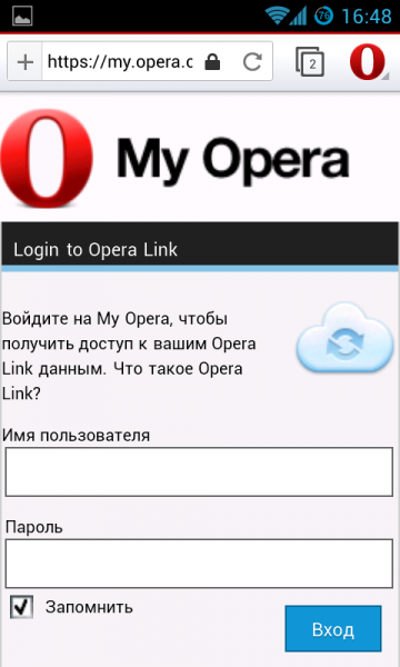 Screenshot_2013-03-05-16-48-06