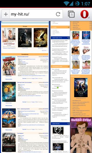 Screenshot_2013-03-06-01-07-12