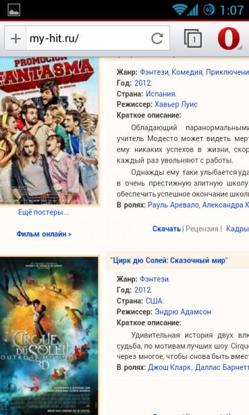 Screenshot_2013-03-06-01-07-37