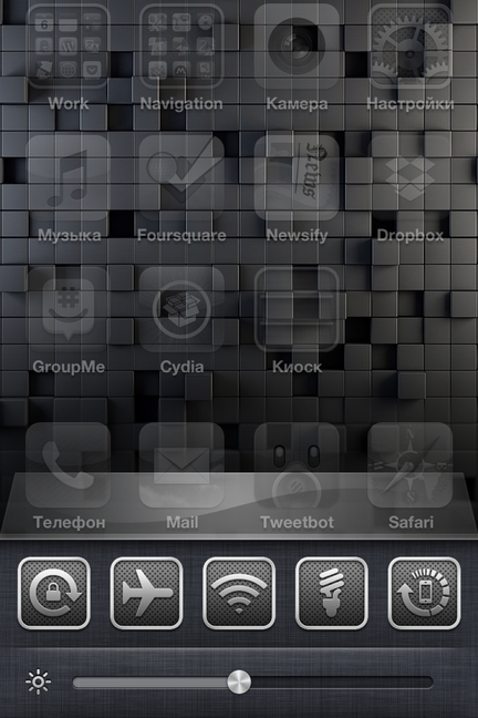 Tweaks_07_resize