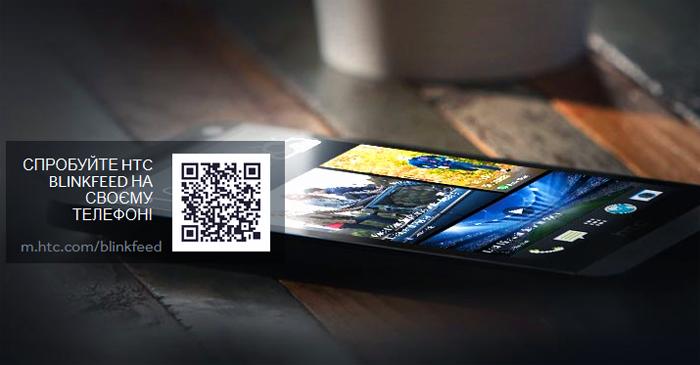 01-HTC-One-presentation-BlinkFeed