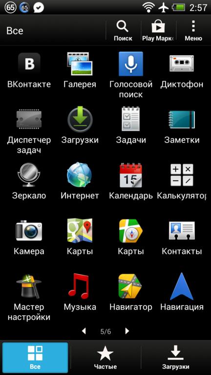 2013-03-23 02.57.49_432x768